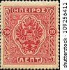 EPIRUS - CIRCA 1914: A stamp printed in Epirus ( geographical and historical region in southeastern Europe, shared between Greece and Albania) shows coat of arms of Epirus, circa 1914 - stock photo