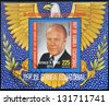EQUATORIAL GUINEA - CIRCA 1974: A stamp printed in Guinea shows President Gerald R Ford, circa 1974 - stock photo