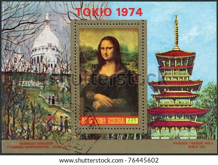 EQUATORIAL GUINEA - CIRCA 1973: A stamp printed in the Equatorial Guinea, is devoted to the international philatelic exhibition FILATOKYO-74, shows the Mona Lisa, Leonardo da Vinci, circa 1973 - stock photo