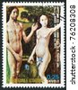 "EQUATORIAL GUINEA - CIRCA 1975: A stamp printed in the Equatorial Guinea, shows a painted picture of Hugo van der Goes ""Fall of man"", circa 1975 - stock photo"