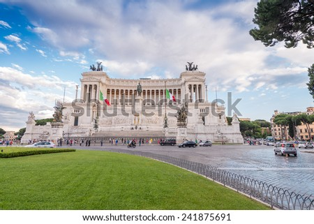 Equestrian monument to Victor Emmanuel II near Vittoriano in Rome, Italy. - stock photo