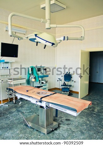 Equipment for the operating room. Special lamps, monitor and desk. Vertical format. - stock photo
