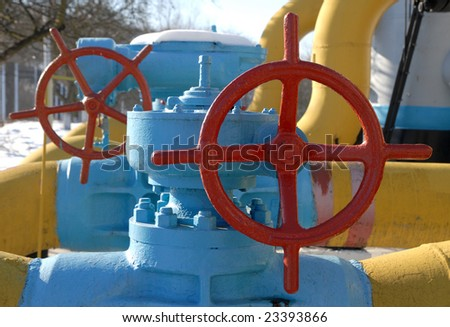 Equipment of the gas station. - stock photo