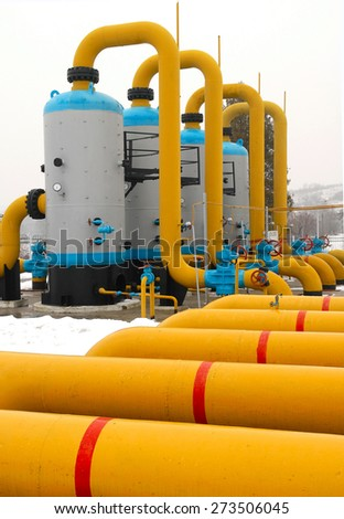 Equipment of the natural gas energy station. - stock photo