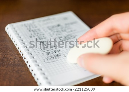 Erase the wrong information - stock photo