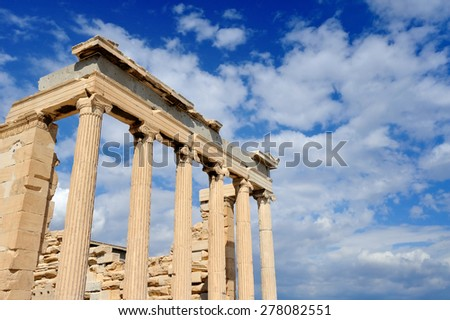 Erechteion temple at Acropolis in Athens, Greece - stock photo