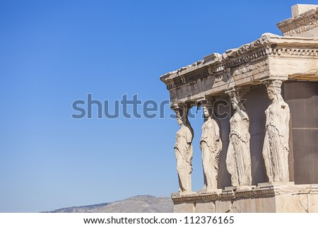 Erechtheion,ancient Greek temple on the north side of the Acropolis of Athens in Greece - stock photo