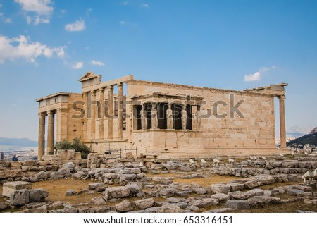 Erechtheion Temple in the Acropolis.