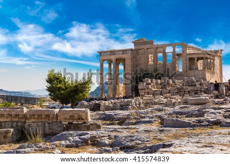 Erechtheum temple ruins on the Acropolis in a summer day in Athens, Greece - stock photo
