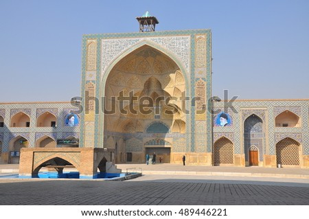Esfahan, Iran - January, 02, 2012: iew of one of the Jameh or Friday Mosque iwans or portals