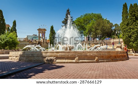 ESSENTUKI, RUSSIA - MAY 22 2015: Fountain at the Kurortniy (Glavny) Park entrance. The park is the main tourist attraction.