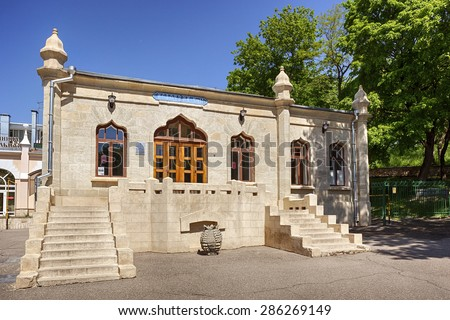 ESSENTUKI, RUSSIA - MAY 22 2015: Miniral water gallery for spring number 17 at Kurortny (Glavny) park. Famous touristic place to drink mineral water Essentuki - stock photo