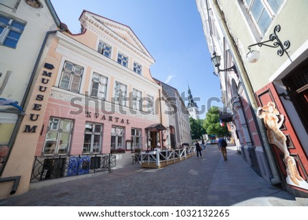 ESTONIA - JULY 22, 2017: Street Kuninga, Early morning on the street Kuninga in Tallinn, circa 2017