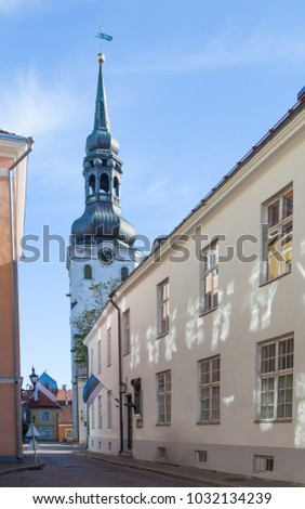 ESTONIA - JULY 22, 2017: The Theater School and the Cathedral of Saint Mary the Virgin in Tallinn, also known as Dome Church on Toom-Kooli Street in Tallinn, circa 2017