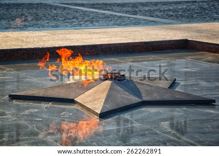 Eternal flame - a symbol of the Victory in the Great Patriotic War - stock photo