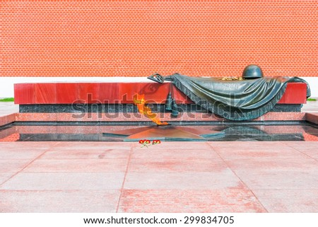 Eternal Flame and Tomb Of The Unknown Soldier, Kremlin, Moscow, Russia - stock photo