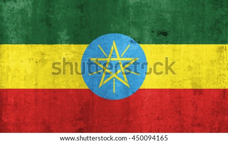 Ethiopia  country flag with grunge wall texture background.