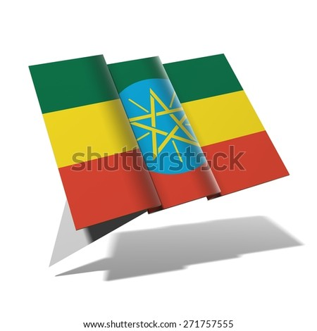 Ethiopia flag 3D banner - stock photo