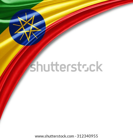 Ethiopian Flag Stock Images Royalty Free Images Amp Vectors