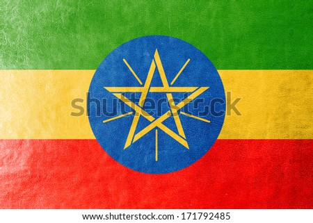 Ethiopia Flag painted on leather texture - stock photo