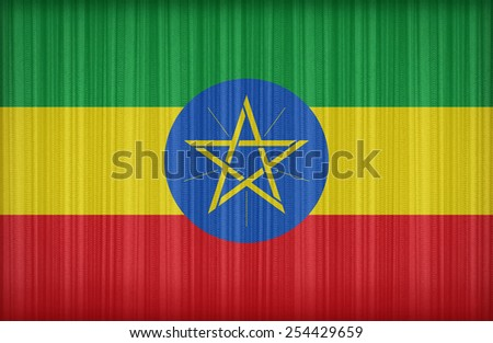 Ethiopia flag pattern on the fabric curtain,vintage style