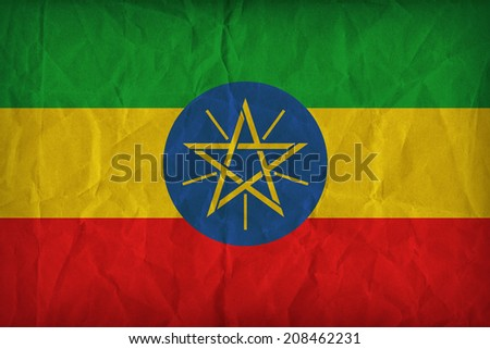 Ethiopia flag pattern on the paper texture ,retro vintage style