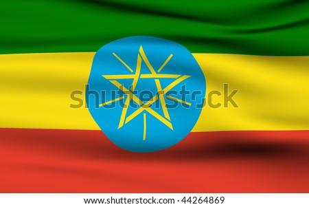 Ethiopian flag - stock photo