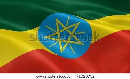 Ethiopian flag in the wind. Part of a series. - stock photo