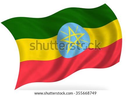 Ethiopian  flag, isolated - stock photo