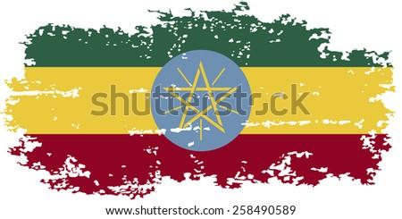 Ethiopian grunge flag. Raster version - stock photo