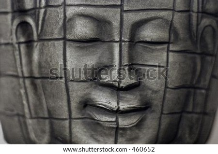 ethnic face - stock photo