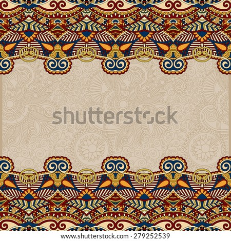 ethnic stripe ornament on floral background, perfect for invitation, book cover, packing design, greeting card and other, vector illustration in beige color, raster version - stock photo