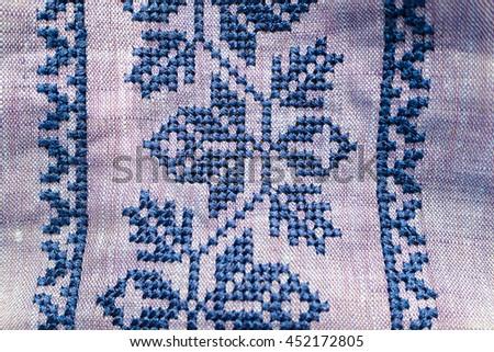 Ethno seamless pattern. Ethnic ukrainian ornament. Tribal art print, repeatable background. Fabric design, wallpaper - stock photo