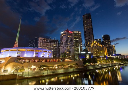 Eureka tower, State Theatre and Melbourne city skyline - stock photo