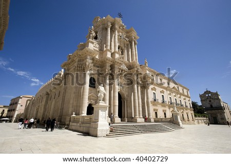 Europe, Italy, Sicily, Siracusa, Dome Square - stock photo