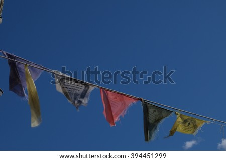 europe, spain, garraf, prayer flag, Sakya Tashi Ling monastery