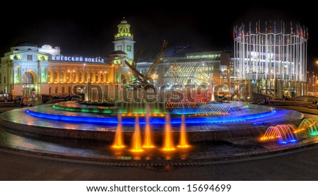 Europe square view in Moscow - stock photo