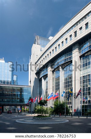 European Parliament building in Brussels, Belgium - stock photo