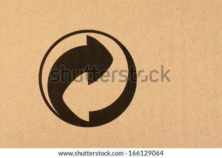 European Recycling Symbol Cardboard Paper Packaging Stock Photo