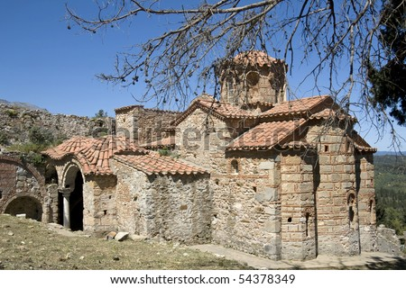 the byzantine style of art developed in Just as the byzantine empire represented the political continuation of the roman empire, byzantine art developed out of the art of the roman empire, which was itself.