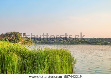 Evening lake landscape of Central Russia. Belgorod region.