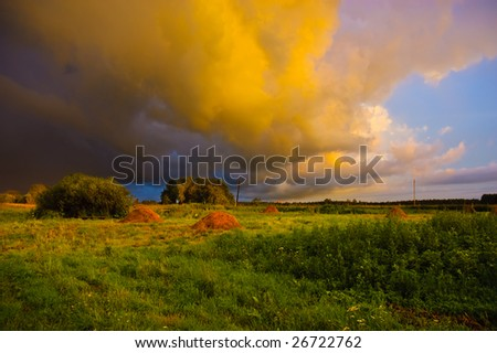Evening landscape. Summer. August. Russia. - stock photo