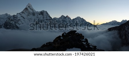 evening or night view of Ama Dablam - trek to Everest Base Camp - Nepal - stock photo