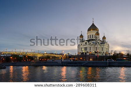 Evening panoramic view of the Christ the Saviour Cathedral in Moscow, Moscow river, embankment and footbridge