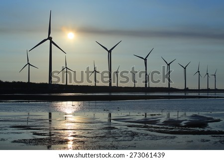 Evening sea view with the windmills,in Gaomei Wetlands one of taiwan landmark