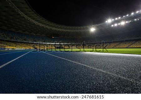 Evening stadium, no people, no players, no one - stock photo
