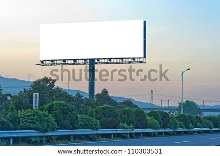 Evening, the outdoor blank billboards. - stock photo