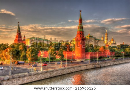 Evening view of Moscow Kremlin, Russia - stock photo