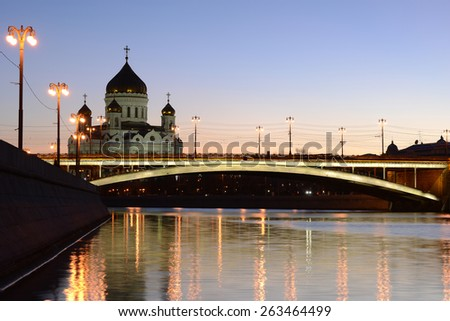 Evening view of Orthodox church of Christ the Savior and Big Stone bridge, Moscow, Russia. - stock photo
