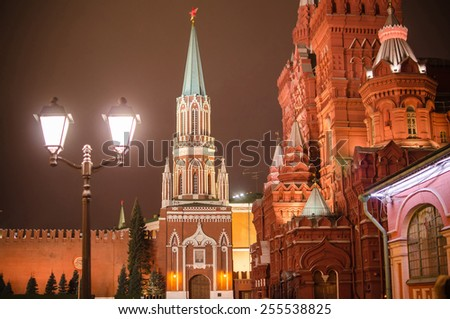 Evening view of the Kremlin, Moscow/ Kremlin tower - stock photo